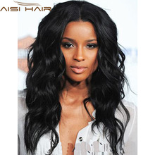 20″ Afro Long Curly Black Wig African American Wig For Black Women Synthetic Natural Black Ciara Wig Cheap Fake Hair Lolita Wig