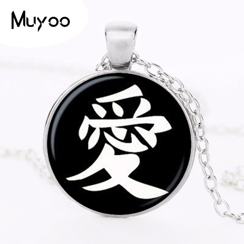 Japanese Characters Love Pendant Chocker Necklace Japanese Characters Love Necklace Pendant Japanese Characters Love Jewelry HZ1