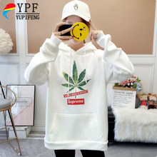 2018 Fsdhion Autumn Winter Fleece Oh Yes Letter Harajuku Print Pullover Thick Loose Women Hoodies Sweatshirts Female Casual Coat(China)