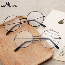 New man Woman Retro Large Round Glasses Transparent Metal eyeglass frame Black Silver Gold spectacles Eyeglasses fashion pvc frame spectacles eyeglass black