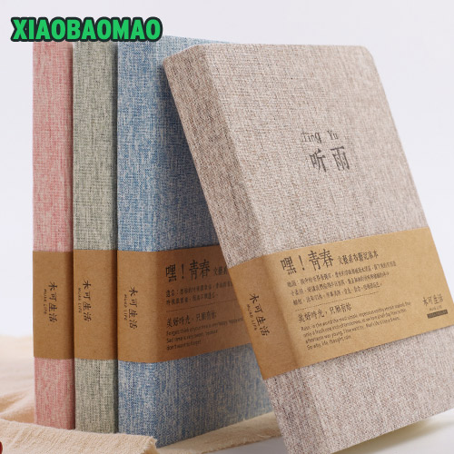 2017 Simple cloth cover Japanese Notebook Personal Day Dokibook Planner Cute Notebook Agenda Organizer Gifts Stationery A5A6