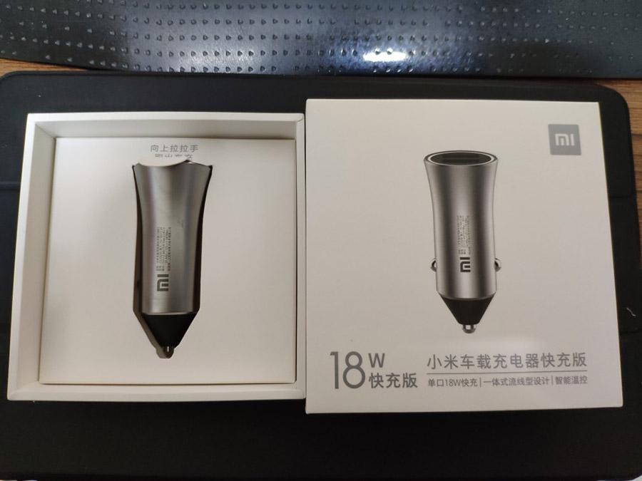 Xiaomi Car Charger 18W (25)