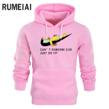 RUMEIAI 2017 fashion long sleeve hoodie sweatshirt polerones hombre Pink black Hip Hop just do it Hoodies Men women funny Hoodie