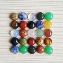 Wholesale 6mm hight quality assorted natural stone beads mixed round cab cabochon for jewelry Accessories wholesale 50pcs/lot