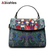 2017 Unique Women Messenger Bag Small Handbags High Quality Italian Leather Bags Famous Brand Female Tote