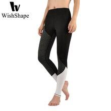 Sexy Patchwork Yoga Pants Push Up Leggins Fitness Women Elastic Sport Leggings Slim Workout Running Jogging Tights Sportwear