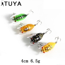 TUYA 4pcs Mini Fishing Lure Set Cicada Insect Artificial Bait Double Wobblers trolling Floating Top Water Fly Fishing Bait