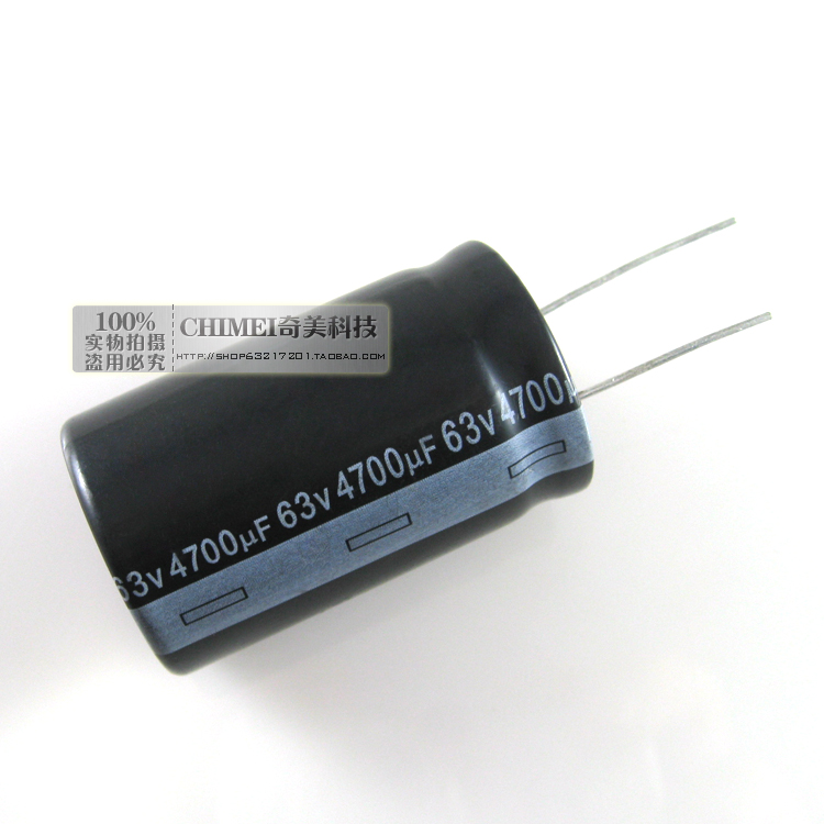 Electrolytic Capacitor 63V 4700UF Capacitor