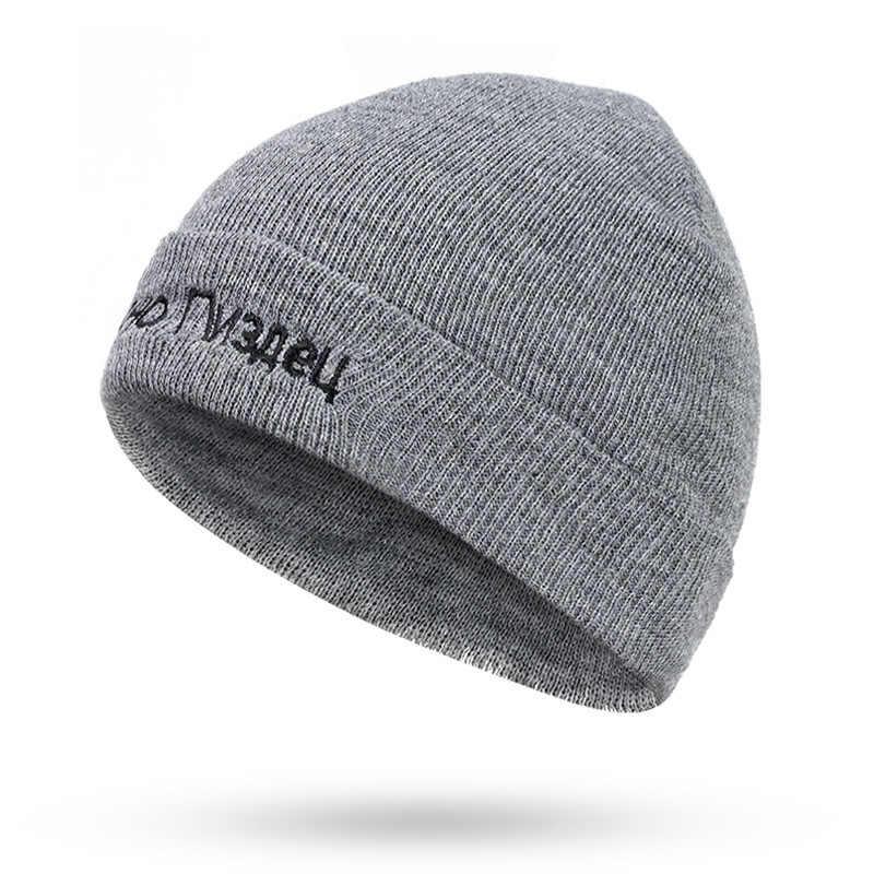 Hohe Qualität Russische Brief Sehr Kalten Casual Mützen Für Männer Frauen Mode Gestrickte Winter Hut Hip-Hop Skullies Hut