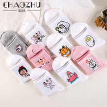 CHAOZHU Japanese Cartoon Pattern Kawai Students Daily Casual Socks Cats/Dogs Cute Stretch Spring Summer Skarpety Girls Lady