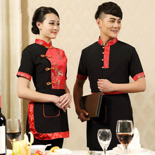 Uniformes Stylish Coffee Bakery Teahouse Waiter Uniforms Coats for Women Men Hotel Catering Waiters Apparel Jacket