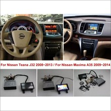 For Nissan Teana J32 / Maxima A35 2008~2014 Car DVD Player GPS Navi Navigation System + BT USB AUX HD Touch Screen Multimedia