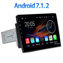Quad core 4 1 din Android 7.1.2 2 GB RAM GPS sistema Multimedia Del Coche de Radio navegación Bluetooth Universal pantalla táctil no dvd
