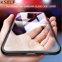 KSELF Luxury Tempered Glass Protective Phone Case For Samsung Galaxy S9 S8 Plus Note 8 S7 Edge Slim Silicone TPU Hard Cover