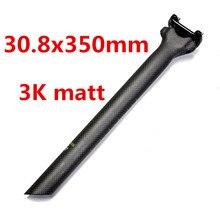 EC90 Road Bike Full Carbon Fiber Seat Post 27.2/30.8/31.6 mm 3K Matte