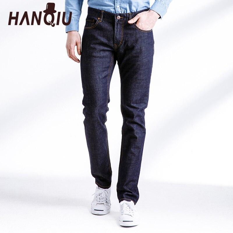 HANQIU Men Jeans Black Cotton Denim Pants Men Solid Slim Fit  Pants Casual Trousers Male Jeans
