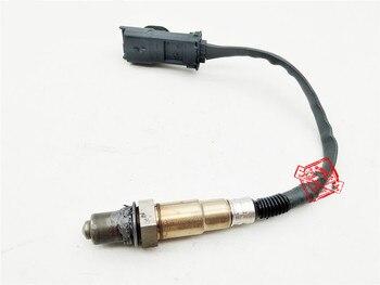 Кислородный датчик для chery TIGGO7 J60-3611061