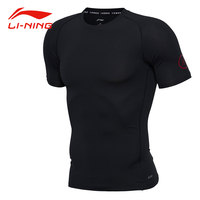 Li Ning Men Wade Professional Sports Tight T shirt AT DRY Elastic Short Sleeve Tops Li Ning Fitness Basketball Tees AUDM031