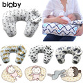 Multifunction Nursing Pillow Infant Breastfeeding Pillow Baby Cuddle-U Nursing Cushion Protect Mummy Waist Support Cushion