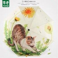 クリエイティブ油絵傘太陽と雨プロモーションかわいい漫画猫傘3折りたたみ女性の傘sombrinhaパラソル