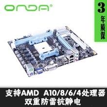 Onda a65n fm2 desktop motherboard new arrival processor