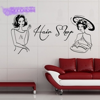 DCTAL Hair Shop Salon Sticker Beauty Decal Haircut Posters Vinyl Wall Art Decals Decor Decoration Mural Salon Sticker