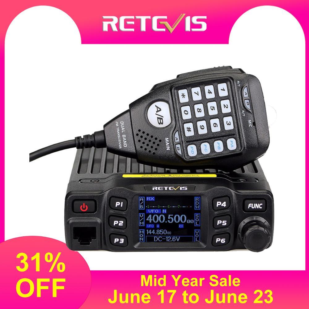 Retevis RT95 Mobile Car Two Way Radio Station Dual Band VHF UHF Amateur Ham Radio Transceiver + Mic