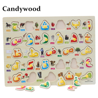 Candywood 3D Arabic Letter Alphabet Jigsaw Puzzle Kids Montessori Early Learning Education Wooden Hand Scratch Board