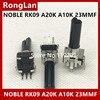 [BELLA] japonya asil aristokrat karıştırıcı potansiyometre RK09 tipi tek A10k A20K eksen uzun 23mm yarım kolu-10 adet/grup