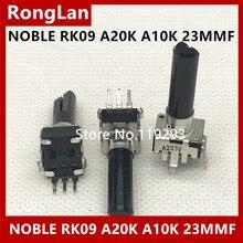 [BELLA]Japan NOBLE aristocrat mixer potentiometer RK09 type single A10k A20K axis long 23mm half handle  10PCS/LOT