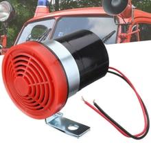 12-24 в 105 дБ, аксессуары для заднего хода, звуковой сигнал для автомобиля, Предупреждение, резервная Автомобильная сигнализация заднего хода, динамик, зуммер, прочная сирена, предупреждающая