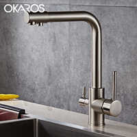 OKAROS Nickel Brushed Kitchen Filter Faucet Water Brass Purifier Faucet Drinking Water Tap Sink Mixer Tap Torneira C005-N