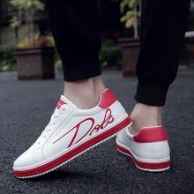 2018 New Men sport Shoes Luxury Brand Fashion White Sneakers Men Leather Breathable Male Soft  Skateboarding  shoes Men skateboarding shoes men high quality natural leather shoes male sport shoes for men breathable white shoe skateboard ventilation