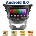 "7 ""Quad Core 2 ГБ RAM 4 Г LTE WIFI СИМ Android 6.0 Автомобиль DVD Video Player Радио Стерео Для SsangYong Korando 2014/New Actyon BT AUX"