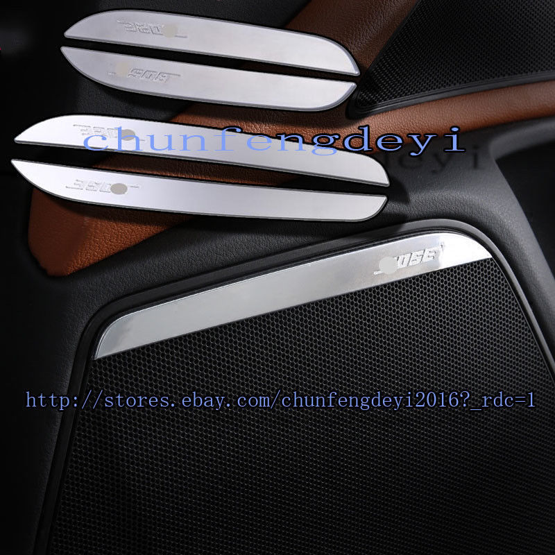 Carbon Door Cover Plank Scratch Protective Film For AUDI 2012-2015 Q7