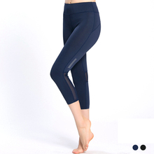 High end Yoga Leggings Women High Elasticity Sports Cropped Pants Quick Dry Gym Running Capris Fitness