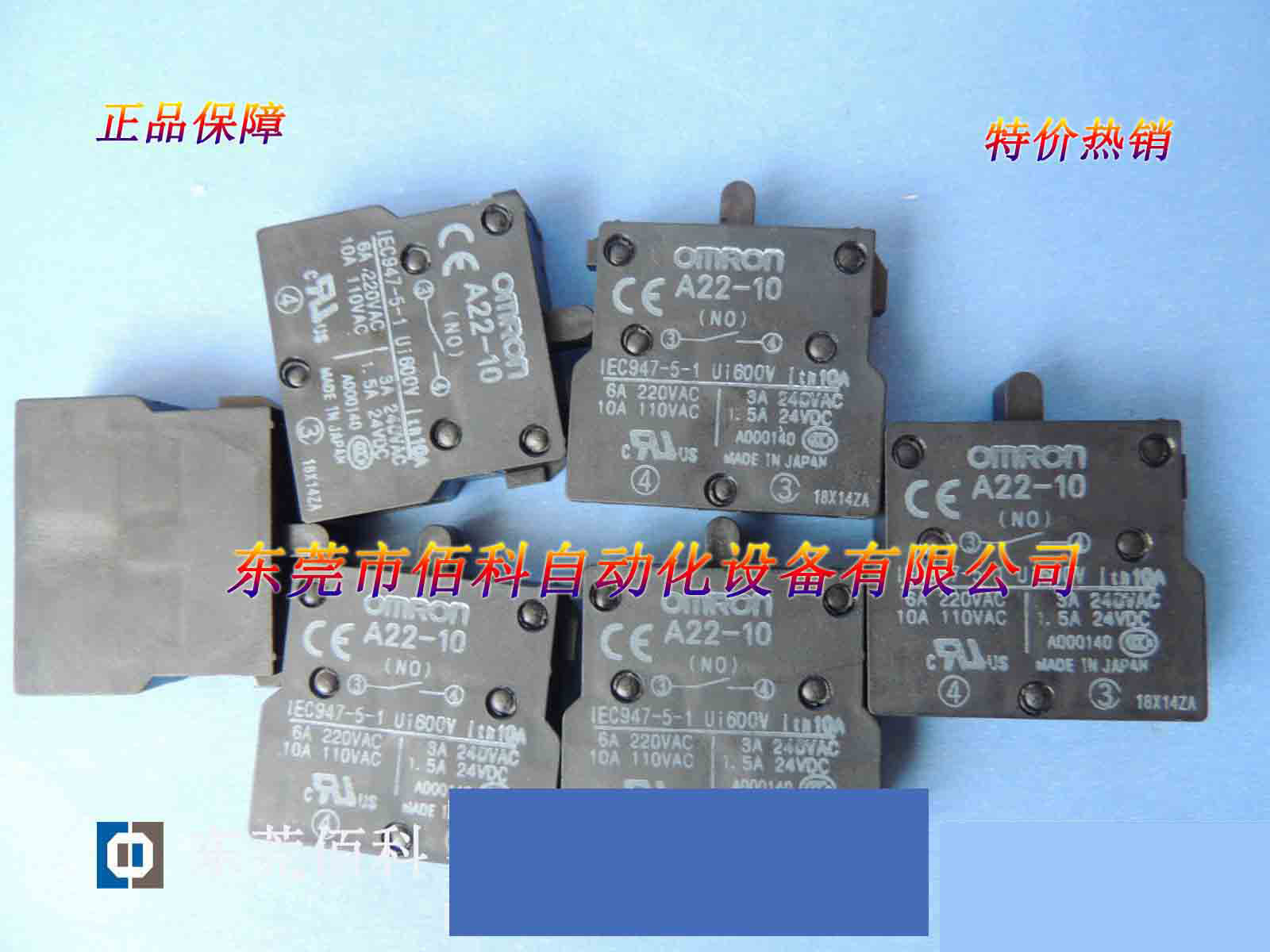 Special price new original Omron button switch A22-10Special price new original Omron button switch A22-10