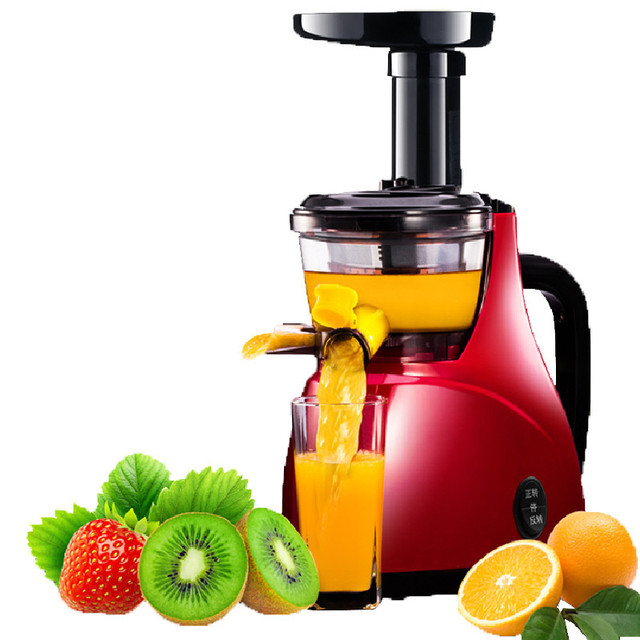 BEIJAMEI Low speed full-automatic fruit and vegetable juice blender machine home fruit juice extractor for sale