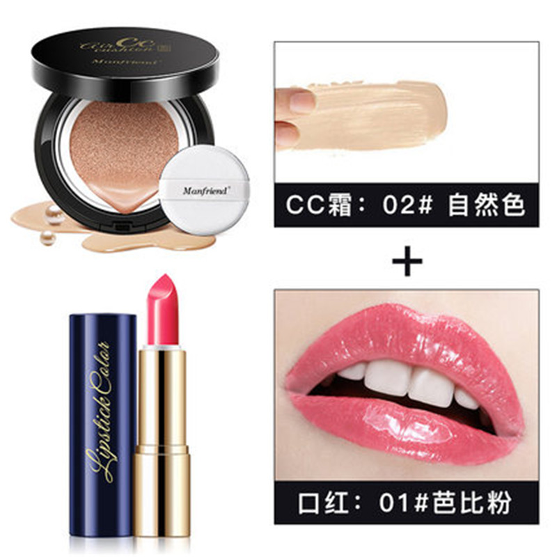 Brand Lip Kit Beauty Lipstick Matte Waterproof Natural Beauty Air Cushion CC Cream Naked Finish Concealer Whitening Foundation chanel 5ml cc cc cream