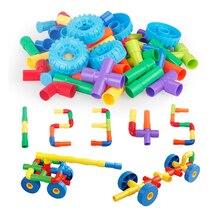 Водяные трубы Строительные блоки DIY туннель из труб блок сборка туннель из труб блок модель игрушки для детей детский сад головоломка игрушка