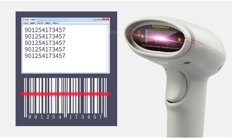 Supermercado barcode scanner bar code reader para POS Plug and play