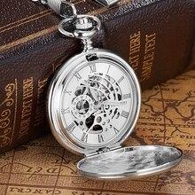 جديد OYW ماركة الفولاذ المقاوم للصدأ الرجال الموضة ساعة جيب عادية الهيكل العظمي الهاتفي الفضة اليد الرياح الميكانيكية الذكور فوب سلسلة الساعات