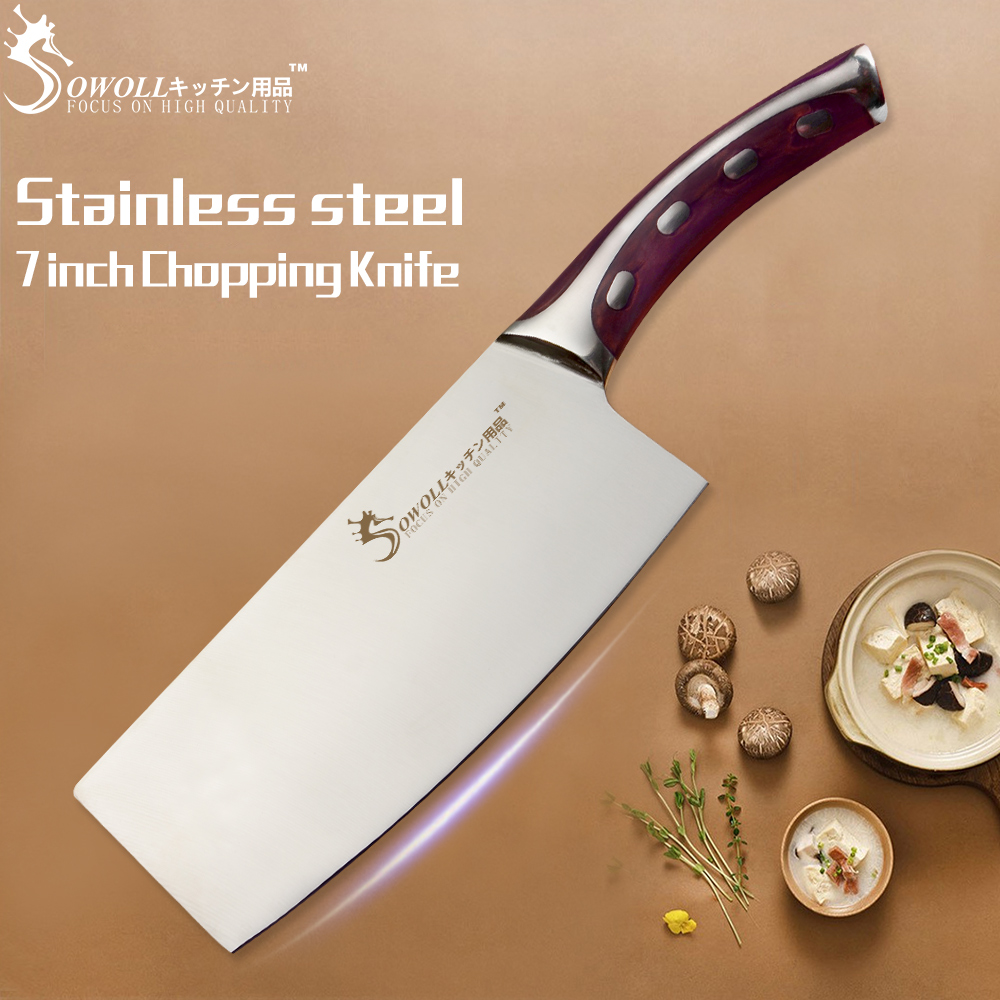 SOWOLL 4CR14 Stainless Steel Knife 7 inch Chopping Knife Non stick Cooking Tool Very Sharp and