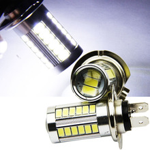 WTS, 50 шт в наборе оптовая продажа автомобильных светодиодных фар H7 led 5630 33SMD чип фары Противотуманные фары дневного света лампы поворот Парковка лампы AC/DC 12 V белого цвета