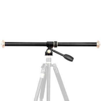 QZSD barra orizzontale attacco per fotocamera treppiede accessorio asta di colonna centrale multi-angolo girevole in lega di alluminio con sistema di bloccaggio