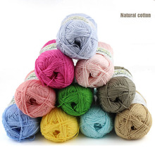 3 Pcs / Lot Bamboo fabric & cotton yarn kids sweater fine thick bamboo baby soft for knitting scarves cap