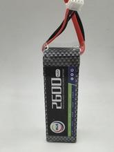 MOS 3 S batería 11.1 v 2600 mAh 25C lipo Para El helicóptero de rc coche de rc barco rc quadcopter batería de Li-polímero battey