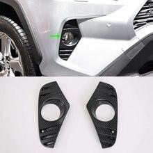 Аксессуары для автомобилей Внешнее украшение abs передняя противотуманная