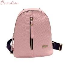 Ocardian Лидер продаж Для женщин кожаный рюкзак небольшие рюкзаки женские Back Pack школьные сумки для путешествий для девочек-подростков подарок 1 шт.