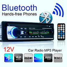 12V Car Radio Stereo Player Bluetooth Hands free AUX IN MP3 FM/ USB Charger 1 Din Remote control Head Unit In-Dash Audio цена и фото
